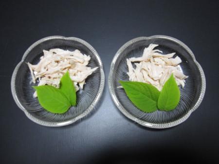 マタタビの若葉添え特別食